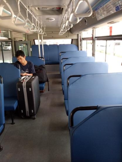 Interior Bus 152